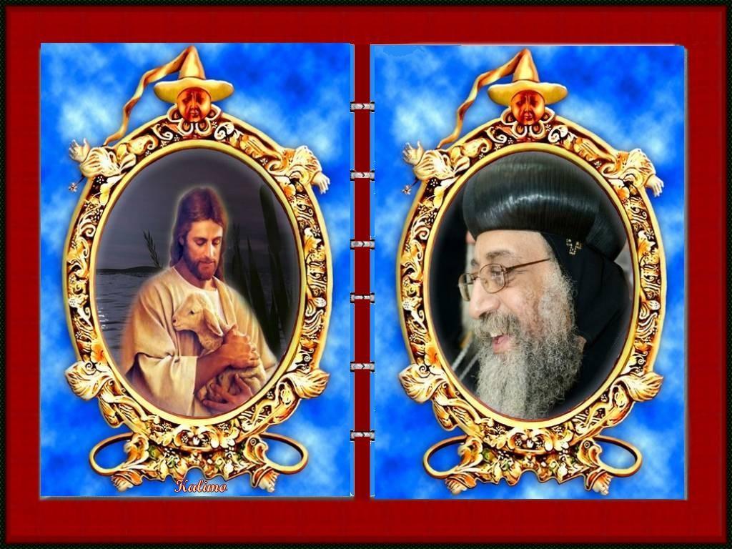 تصميم لقداسة البابا تواضرس الثاني والرب يسوع 915123197