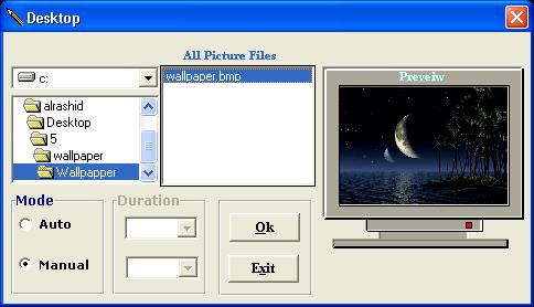 Change Desktop WallPaper مشروع يوضح كيفية عمل برنامج لتغير خلفية سطح المكتب  379097178