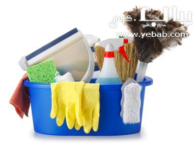 المثالي النظافة 0551359878