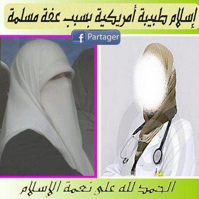 إسلام طبيبة أمريكية بسبب مسلمة
