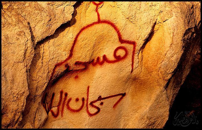 القصيم 1434هـ