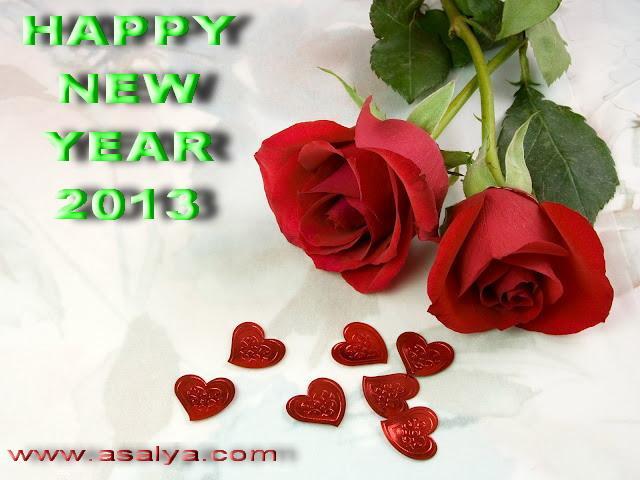 631397168 اجمل واحلى كروت جديده جدا للتهنئه بالعام الجديد 2013