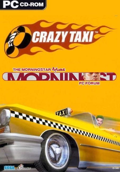 crazy taxi 3 complet pc gratuit startimes