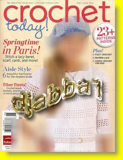 جديد مجلات الكروشي بالصور 2013 400700181.jpeg