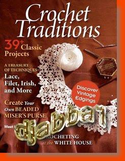 جديد مجلات الكروشي بالصور 2013 404083424.jpeg