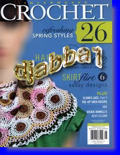 جديد مجلات الكروشي بالصور 2013 525182377.jpeg