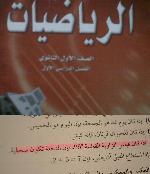 كتاب محشش 161026508