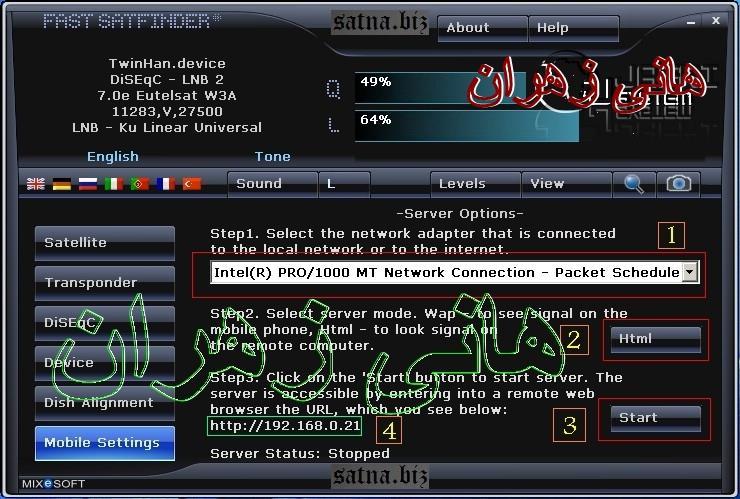 Программа SatFinder на android полная версия скачать. скачать мод на оружие