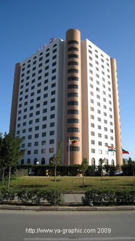 ✰✰ دلــــيل فــــنادق الجزائر ✰✰ 923759230.jpg