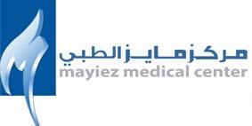 مركز مايز الطبي