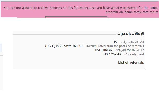 Forex masr bonus
