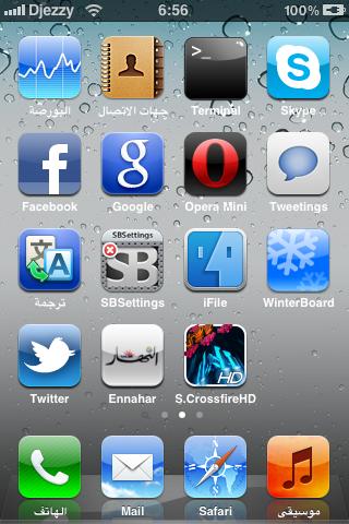 الان وقبل الجميع .... IOS 6 في الآيفون 2G و 3G والآيبود 1G و 2G مع Whited00r 6