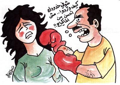 العنف ضد المراه 893335582
