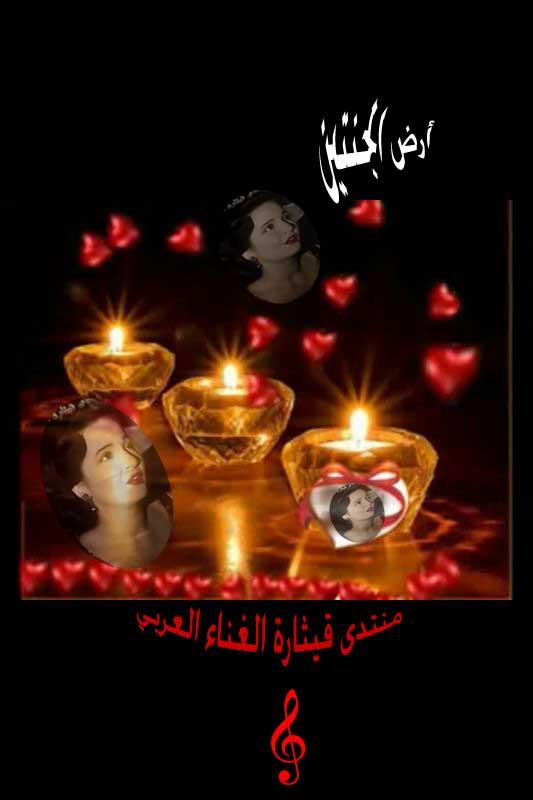 تصميمات أرض الجنتين للحبيبه شاديه    - صفحة 38 493135108
