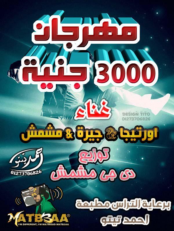 يوتيوب العرب