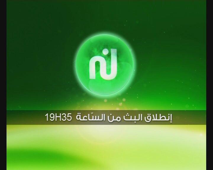 ���� ������� ���� nilsat