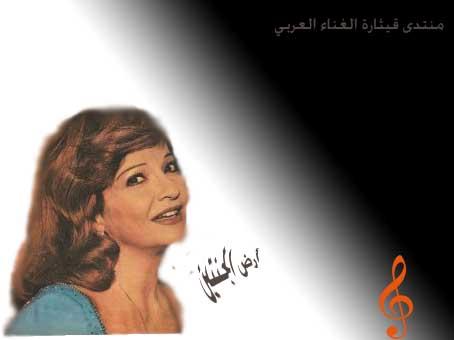 تصميمات أرض الجنتين للحبيبه شاديه    - صفحة 6 450590571