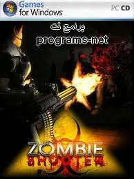 ����� ���� ����� ���� ����� Zombie Shooter for PC