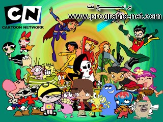 ���� ���� ����� ����� 2013 �������� cartoon network