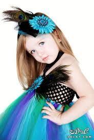 اختكم (ايـــــــــــــــــــــــــــ ـــــــــــة )مواضيع ذات صلةغوتشي اطفال ملابس وأحذيةبإطلالة الأميرات