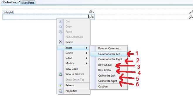 ASP.NET للمبتدئين ....الدرس الثالث _عناصر التحكم في بيئة ASP.NET 272024956