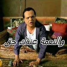 أجمد كلمات للفنان محمد هنيدى للفيس بوك