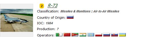 صواريخ P73 للسوخوي والميغ الجزائرية 322199222