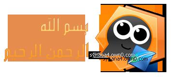 باب الإنظمام لفريق التصميم - (مفتوح) 120173415