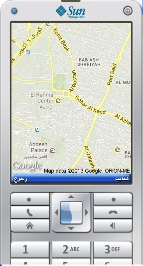 خطوة خطوة لانشاء تطبيق للجوالات لقراءة و تشغيل بيانات نظام تحديد المواقع GPS مع خرائط جوجل  538956020