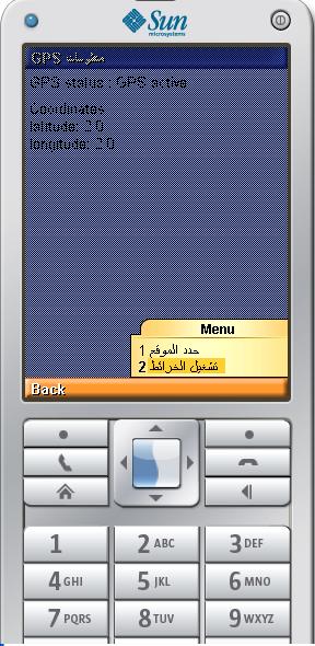 خطوة خطوة لانشاء تطبيق للجوالات لقراءة و تشغيل بيانات نظام تحديد المواقع GPS مع خرائط جوجل  593188377