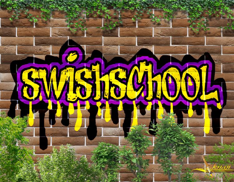 تصميم نص على الجدار بالوان رائعه  باسم مدرستنا الحبيبه