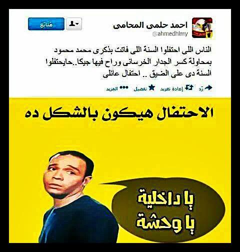 كاريكاتير الثورة المصرية - صفحة 2 408926810
