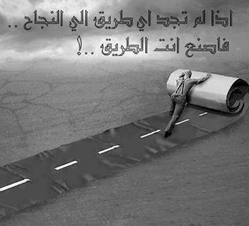 وسع وسع تيشريرت المصرى ايوه المصرى حاليا فى الاسواق  474306630
