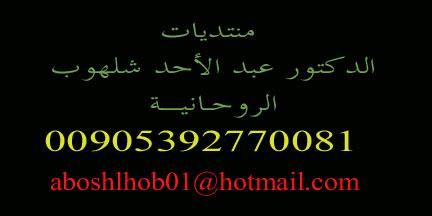 عجينة الخيار والشوفان لتنظيف البشرة وعلاج الحبوب00905392770081 571969730