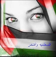فلسطيــــــــــــــــــــــــــــن 370920490