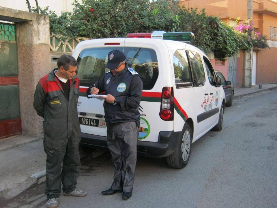 شروط توظيف مفتشو الشرطة البيئية