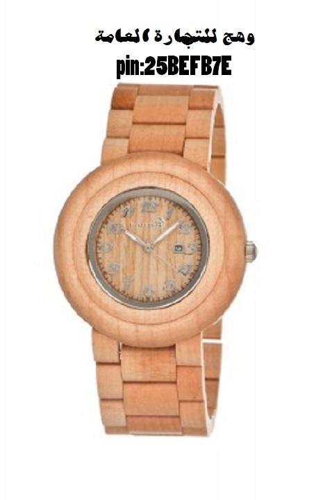 ساعة إيرث الخشبية الانيقة 912824982.jpg