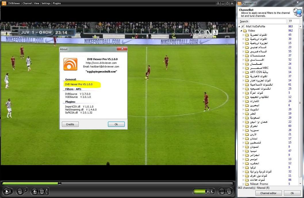 برنامج DVBViewer 5.1-Full Cracked 8-1-2014 109756365