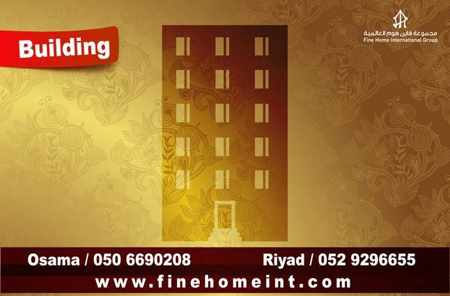 بناية للبيع مدينة محمد زايد 900773133.jpg