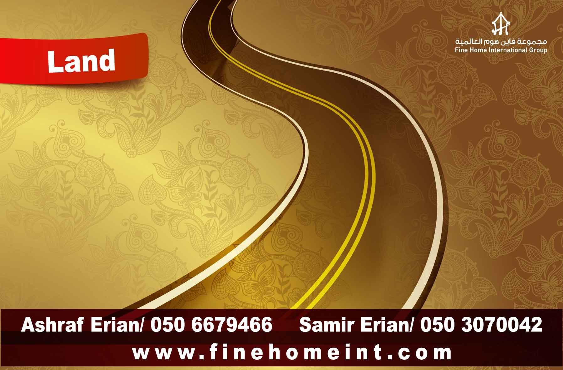 للبيع سكنية مدينة محمد زايد 188953835.jpg