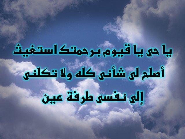 والخلفيات الاسلاميه,بوابة 2013 898031353.jpg