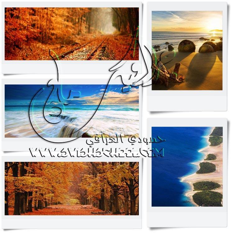 خلفيات الطبيعة لكل الفصول , خلفيات طبيعة زاهية ورقيقة , خلفيات جميلة جدا حصريه