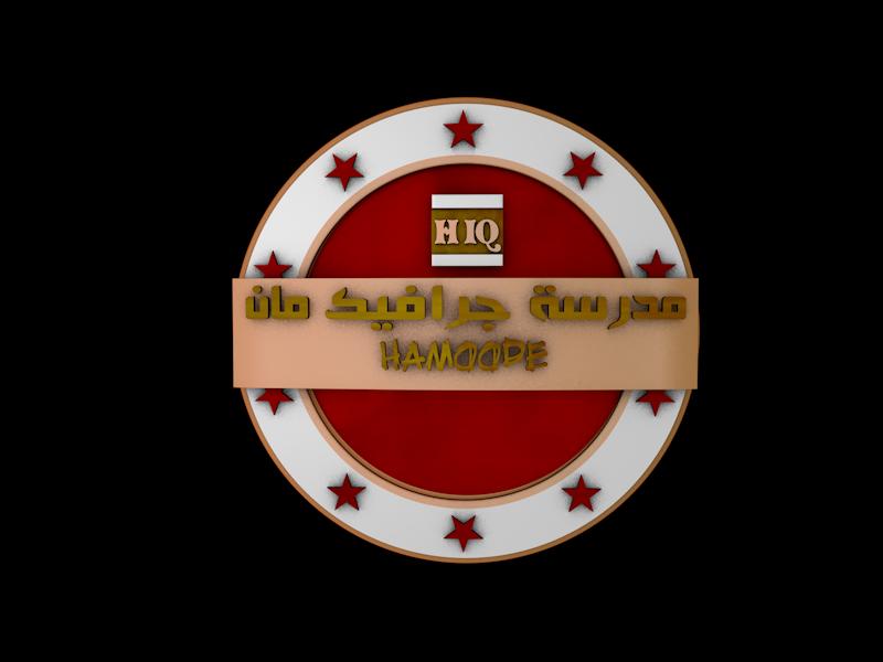 تطبيقي لدوره ختم 3d , شعار بأسمي