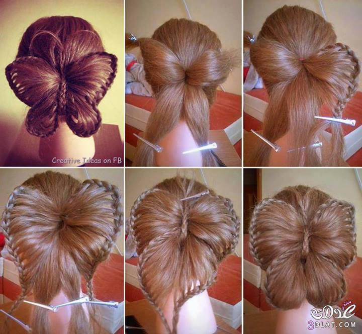 تسريحات شعر سهلة وسريعة 170690818.jpg