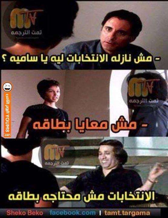 نكت تونسية مضحكة poster نكت تونسية مضحكة apk screenshot ...