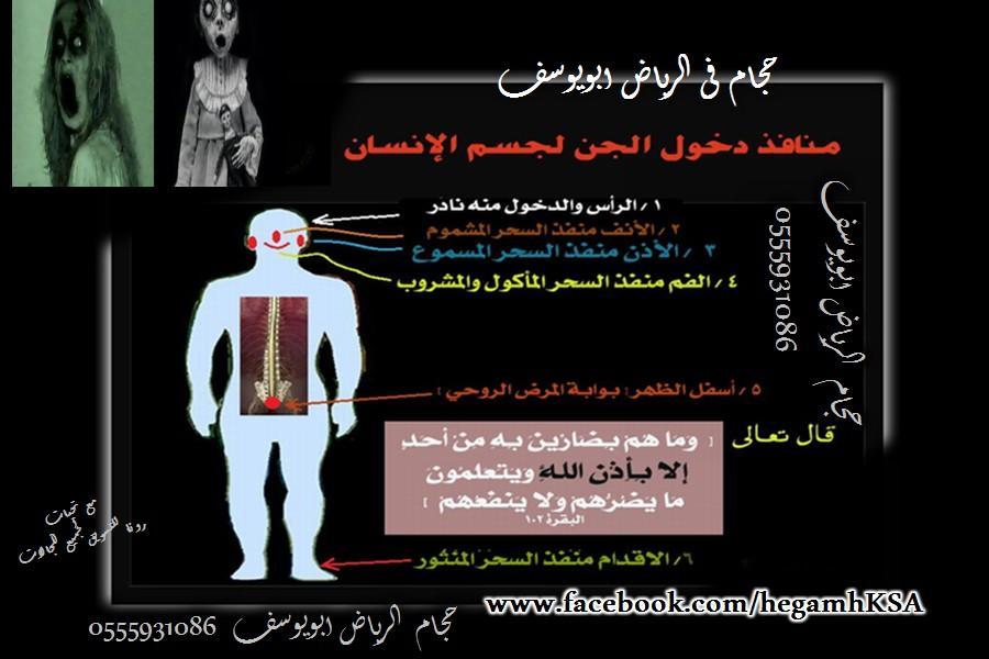 افضل حجام فى الرياض ابويوسف 0555931086 - حجام الرياض