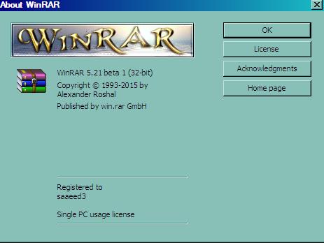 WinRAR 5.21 Beta WinRAR 5.20 2014,2015 354708465.png