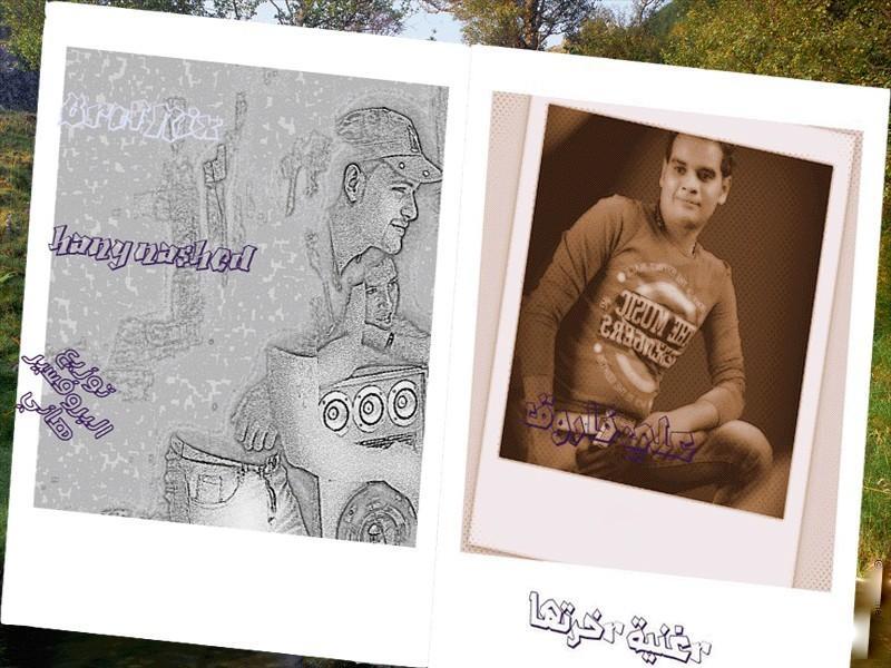 اغنية علي فاروق اخرتها توزيع البروفسير هاني