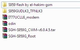سامسونغ ( SGH-S959G) تفليش وروت وتصليح مشكل (( Network unregistered )).بعد فك الشفرة.