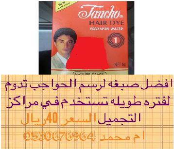 الحشيش الافغاني محمد